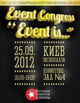 конгресс «Event is...» Киев