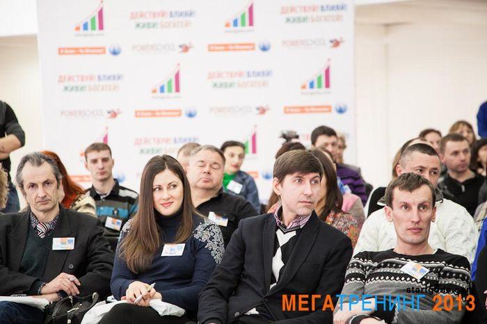 Мега тренинг - Киев