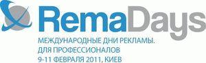 remadays 2011 Киев Украина